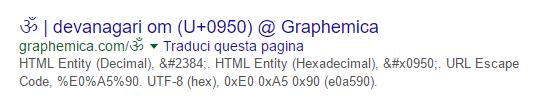 aum nello snippet google